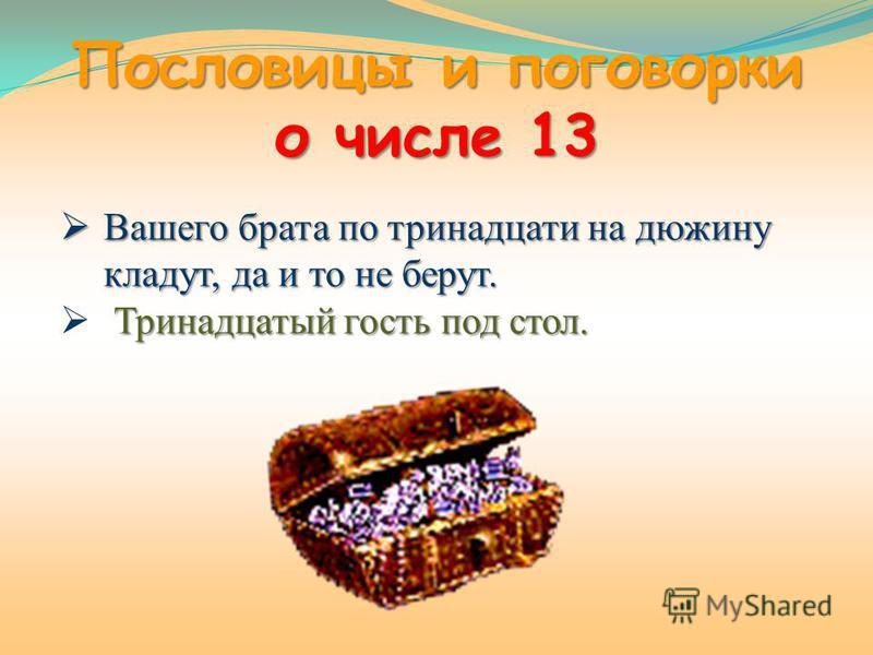 Соловьева Татьяна Николаевна, учитель математики школы поселка Горин, родилась 7 июня.