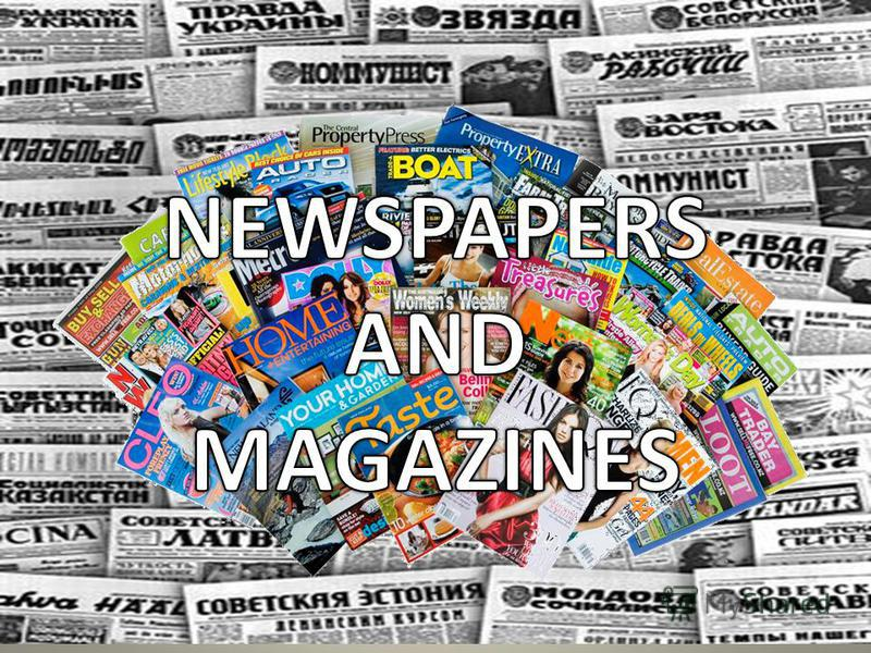 an overview of the ttm sector in the business of newspapers magazines and television stations in con We asked readers to name their favorite comics and graphic novels, and we got thousands of answers now, with the help of our expert panel, we've curated a list to keep you flipping pages all summer.