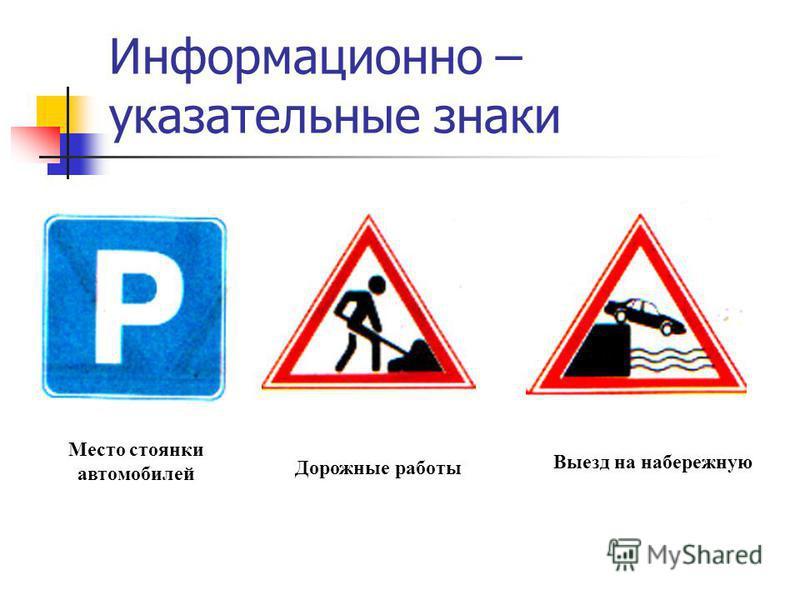 Запрещающие знаки Движение на велосипедах запрещено Движение пешеходов запрещено Въезд запрещен