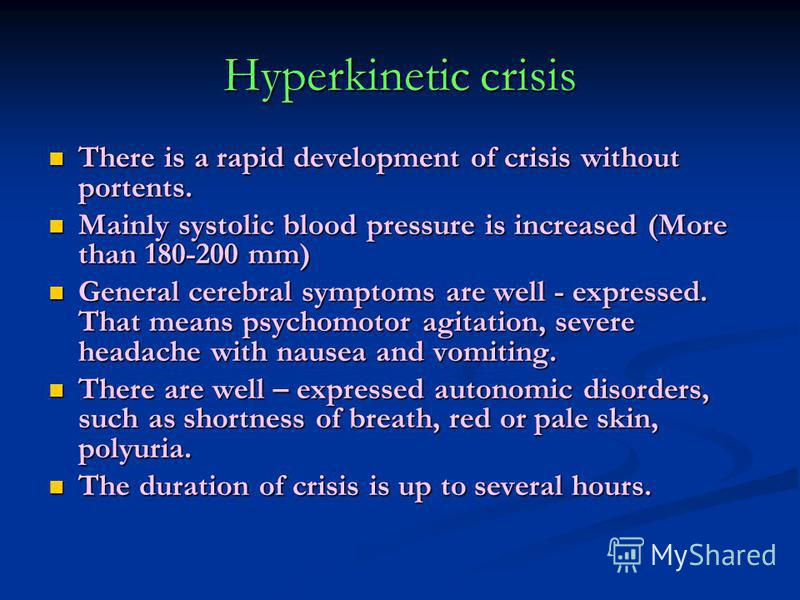 Hyperkinetic crisis There is a rapid development of crisis without portents. There is a rapid development of crisis without portents. Mainly systolic blood pressure is increased (More than 180-200 mm) Mainly systolic blood pressure is increased (More