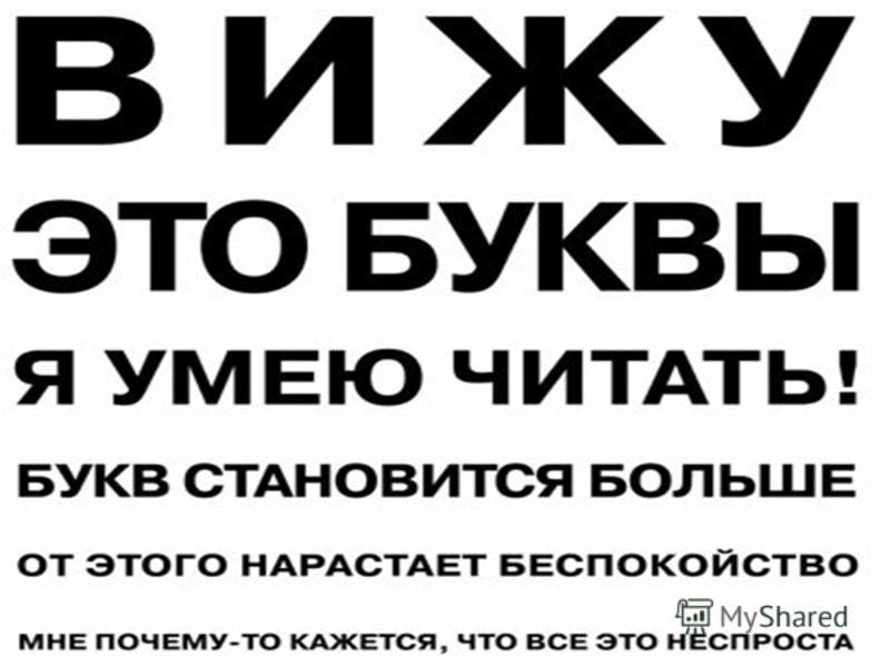 a_ivanovsky@mail.ruуправленческие процессы и технологии государственного управления 4