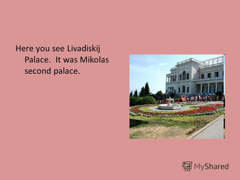 There is Kyiv-Pechersk Lyvr. Monks Antonij and Feodosij built it in 1051 year.