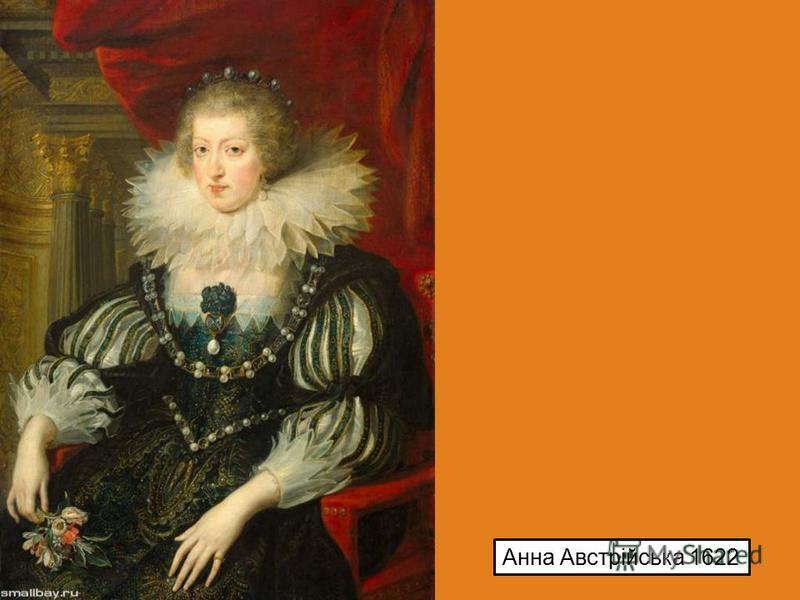 Анна Австрійська 1622