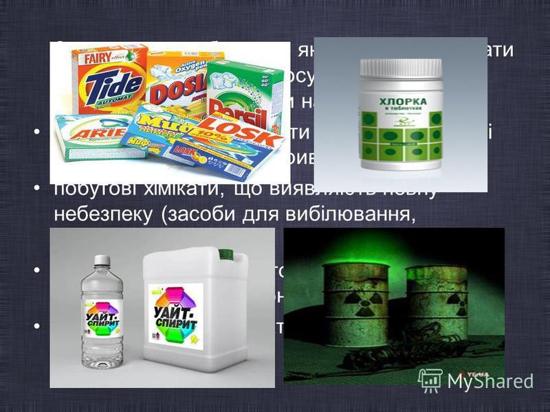За ступенем небезпеки, яку вони можуть мати для людей під час застосування, побутові хімікати можна поділити на чотири групи: безпечні побутові хімікати (синтетичні мийні засоби, мінеральні добрива); побутові хімікати, що виявляють певну небезпеку (з