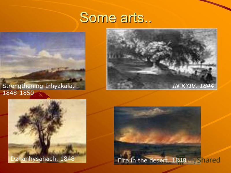 Some arts.. Dzhanhysahach. 1848 Fire in the desert. 1848 IN KYIV. 1844 Strengthening Irhyzkala. 1848-1850