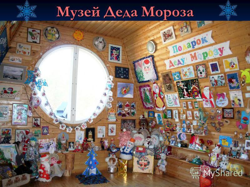 Выставка деда мороза