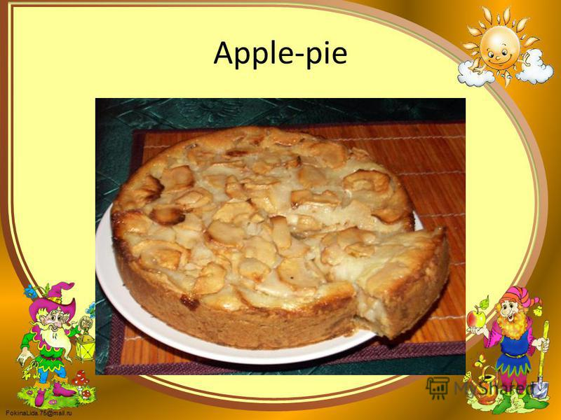 FokinaLida.75@mail.ru Apple-pie