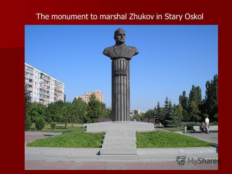 The monument to marshal Zhukov in Stary Oskol