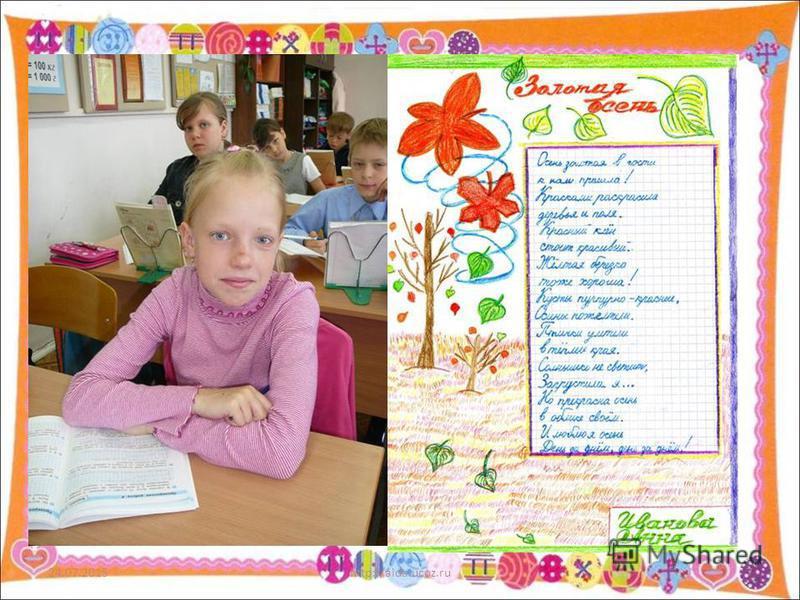 24.07.2015http://aida.ucoz.ru7