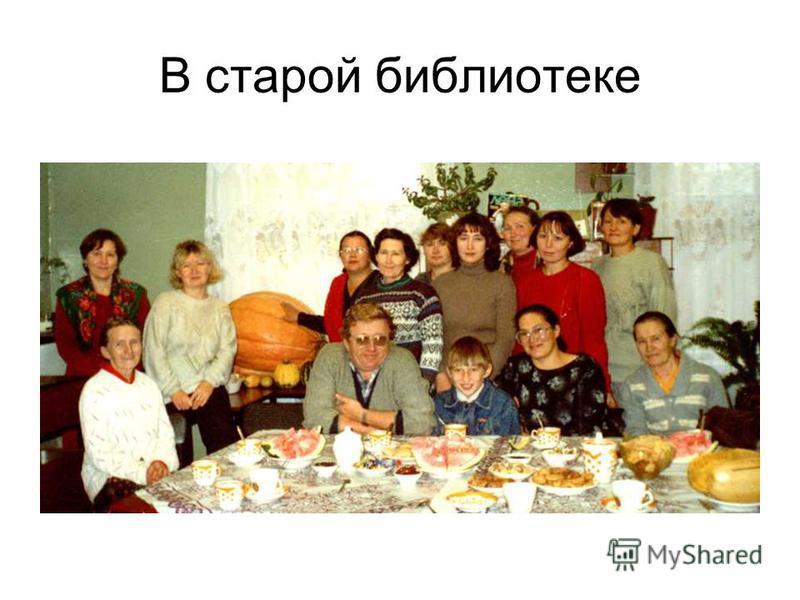 «Росток» - 10 лет