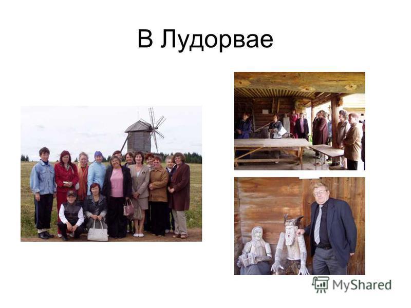 У Анненкова