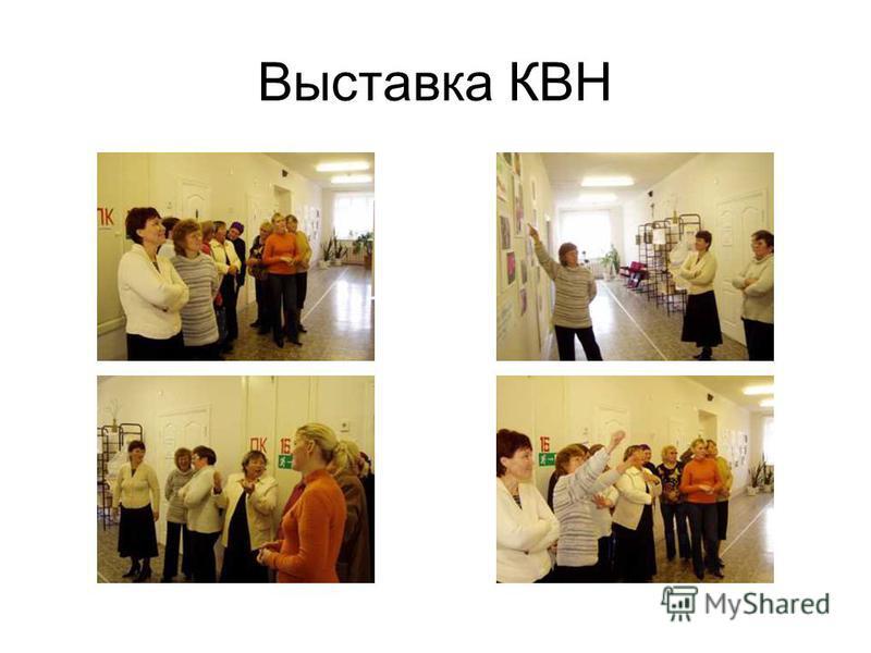 Фотовыставка Гурьянова