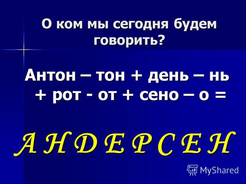 Долганова З. В. МОУ СОШ 19, село Бродово