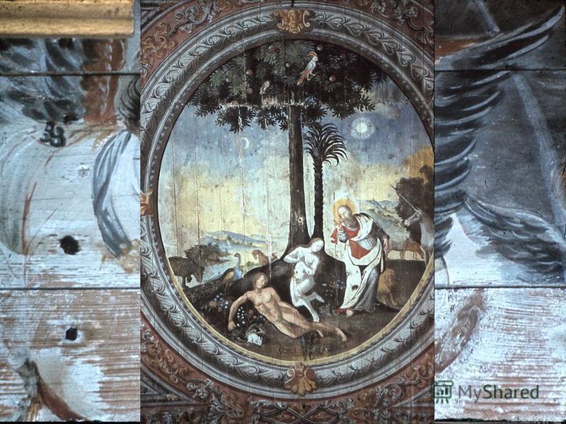 Фрески Фрески были созданы около 1700 г. и Украшали деревянный свод.