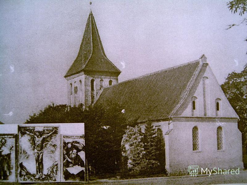 Ловис Коринт и кирха. В 1910 г. Ловис Коринт подарил церкви, созданную им алтарную картину, - Триптих «Голгофа».