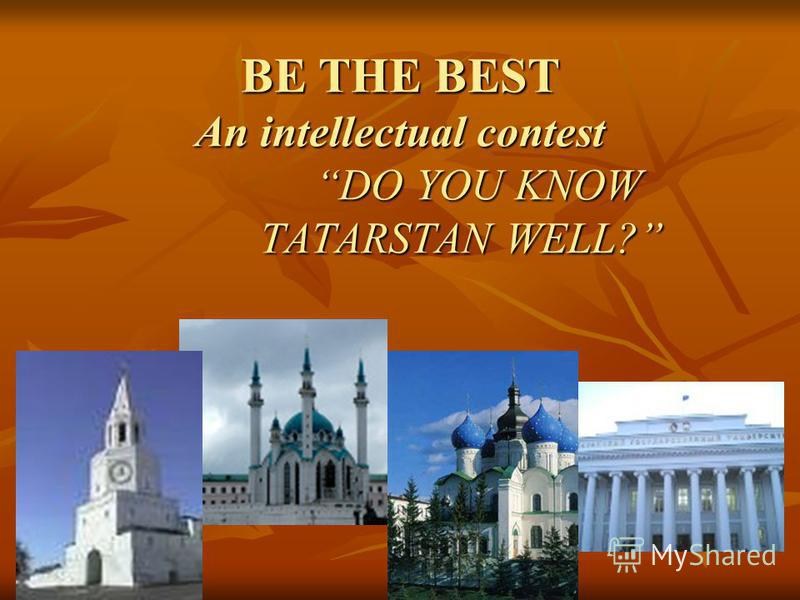 BE THE BEST An intellectual contest DO YOU KNOW TATARSTAN WELL?