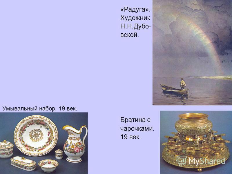 Культура Дона Художественный зал музея