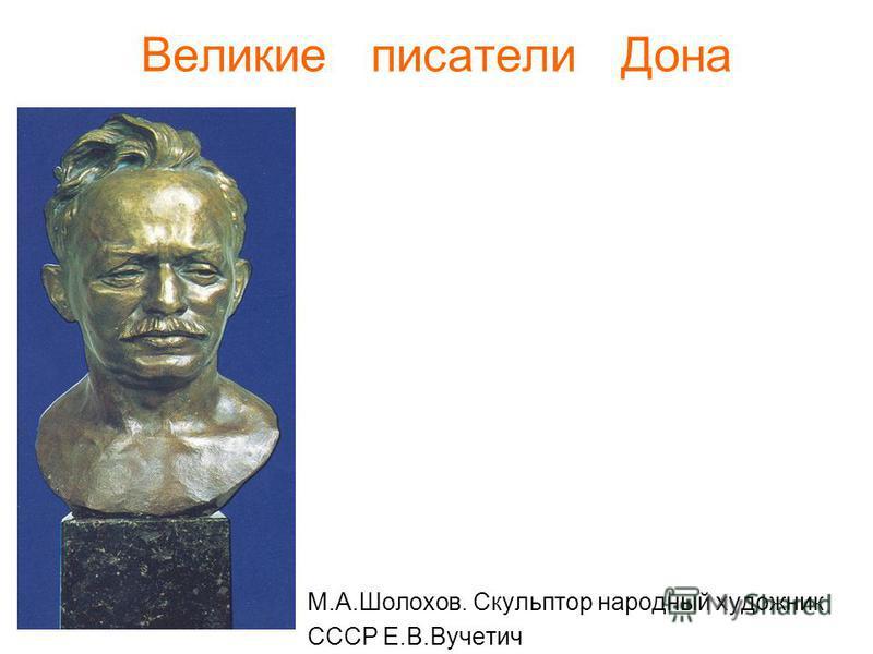 Мастер – ская художника М.Б.Греко- ва – певца 1-й Кон – ной армии. Кабинет художника И.И.Кры – лова.