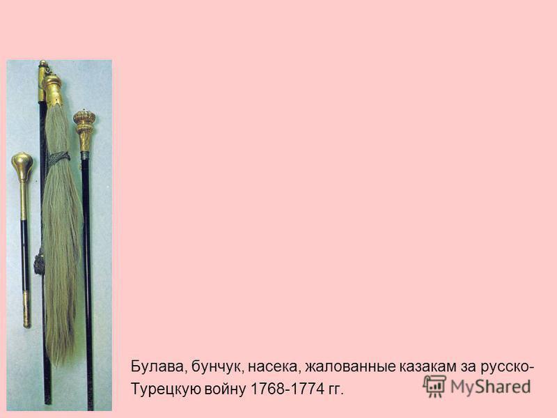 Степан Разин. Скульптор народный художник СССР Е.В.Вучетич. Емельян Пугачев. Скульптор Г.П.Таранов.