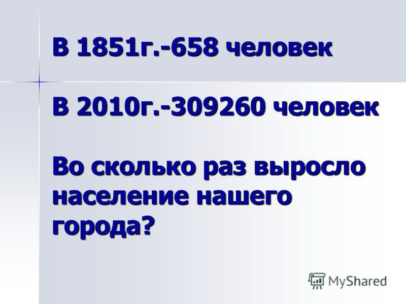 2585 : Х = 235 2436 : Х = 348 207312 : Х = 112 11. 07. 1851