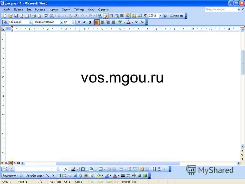 vos.mgou.ru