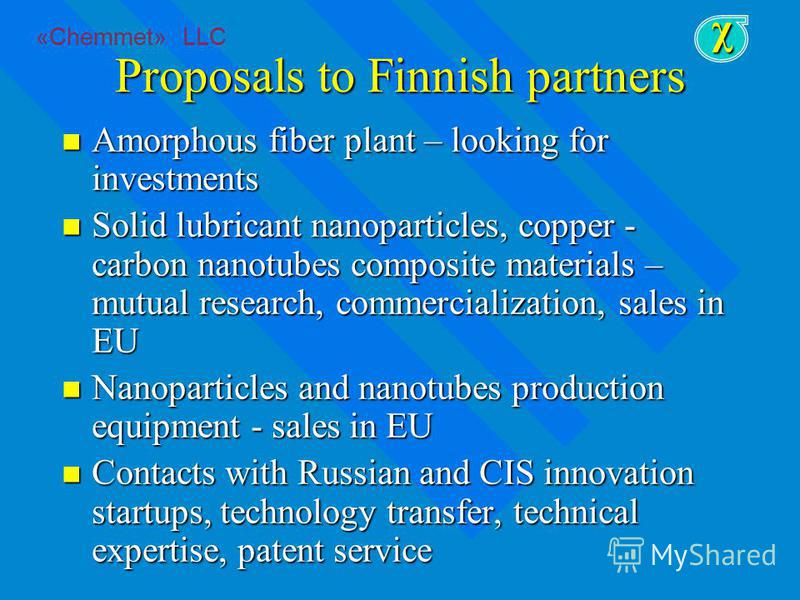 Proposals to Finnish partners Amorphous fiber plant – looking for investments Amorphous fiber plant – looking for investments Solid lubricant nanoparticles, copper - carbon nanotubes composite materials – mutual research, commercialization, sales in