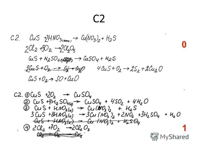C2 0 1