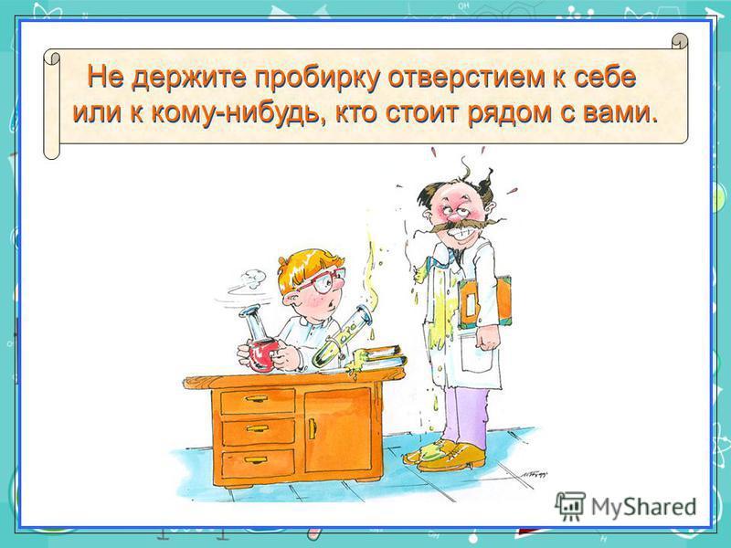 24.07.2015Сикорская О.Э.