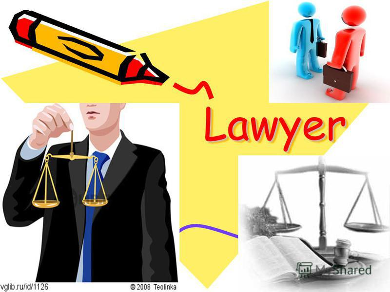 LawyerLawyer