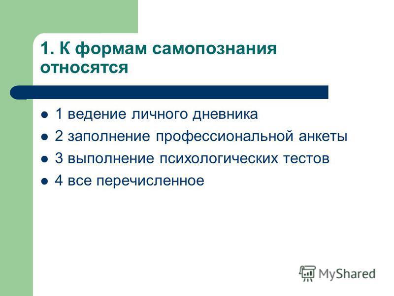 Sru9600 10 скачать инструкция на русском