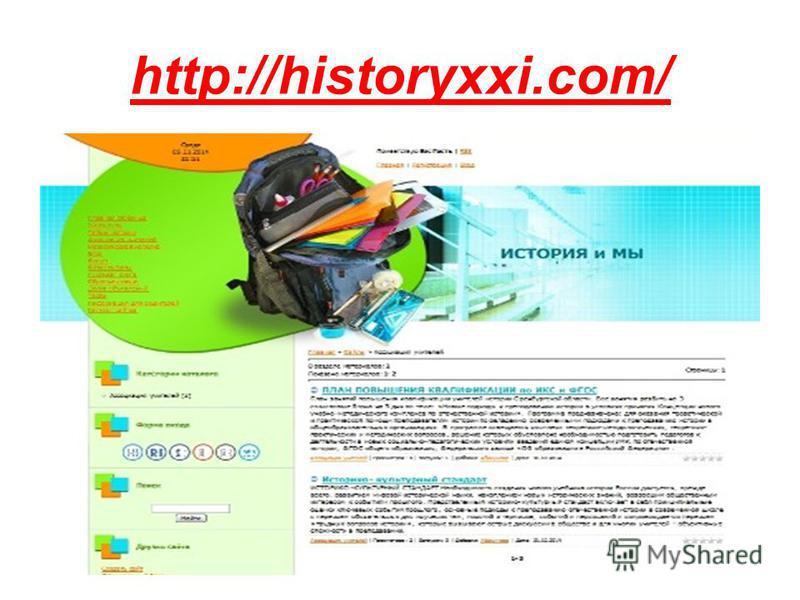 http://historyxxi.com/