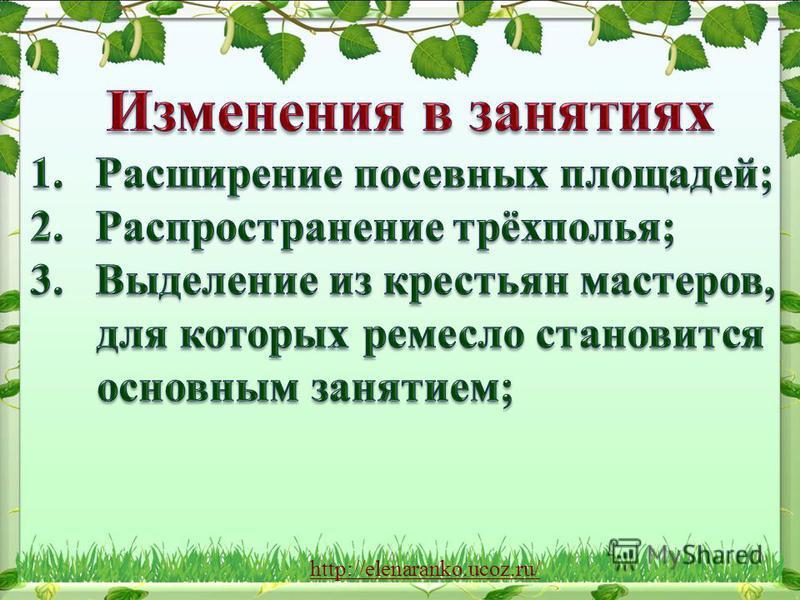 http://elenaranko.ucoz.ru/