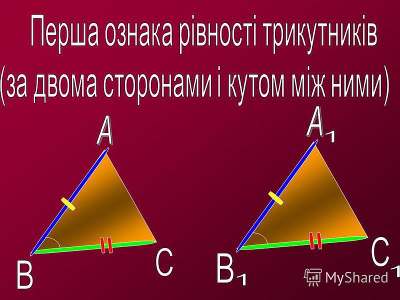 AB C 1 AB 1 1 C ABC = 1 AB 1 1 C ?