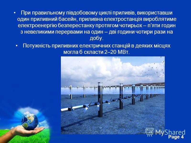 Free Powerpoint Templates Page 4 При правильному півдобовому циклі приливів, використавши один приливний басейн, приливна електростанція вироблятиме електроенергію безперестанку протягом чотирьох – пяти годин з невеликими перервами на один – дві годи