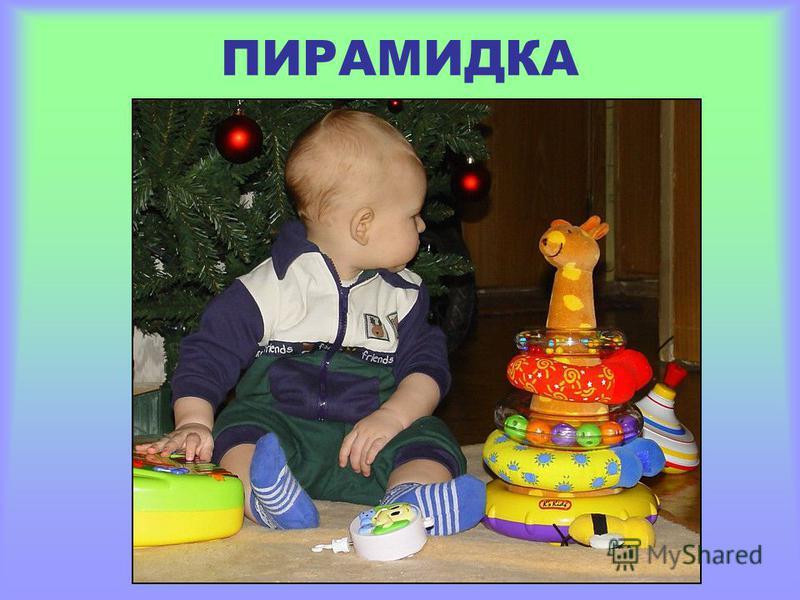 ПОСУДКА