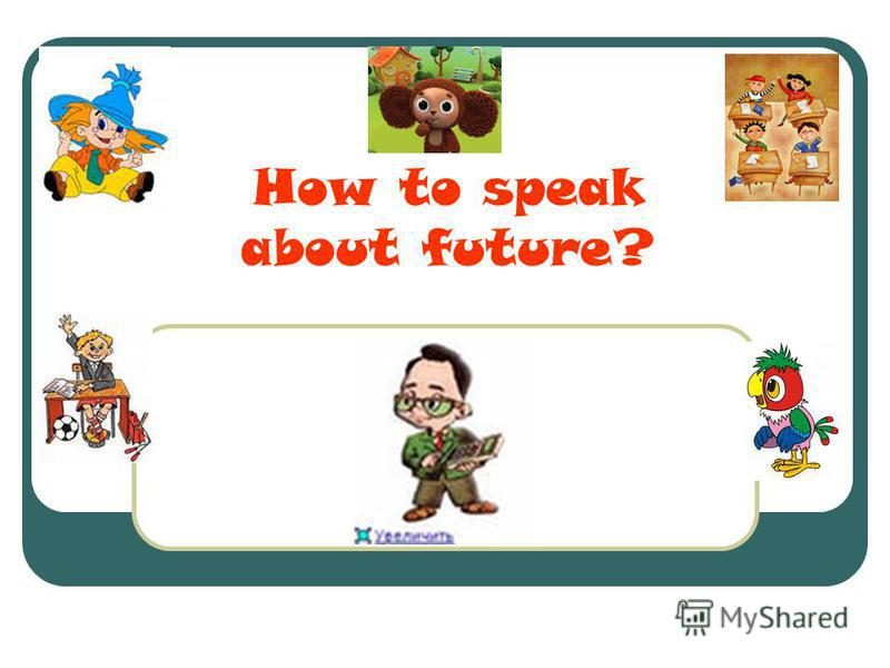 How to speak about future?