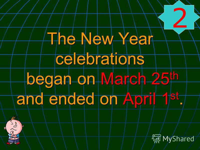 The New Year celebrations began on March 25 th and ended on April 1 st. 2
