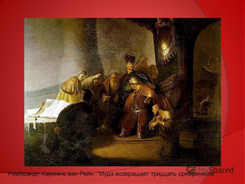 Леонид Николаевич Андреев ( Леонид Николаевич Андреев ( 1871 -1919) Чтение этого писателя - сродни хождению по заминированному полю. (П.Басинский) ???
