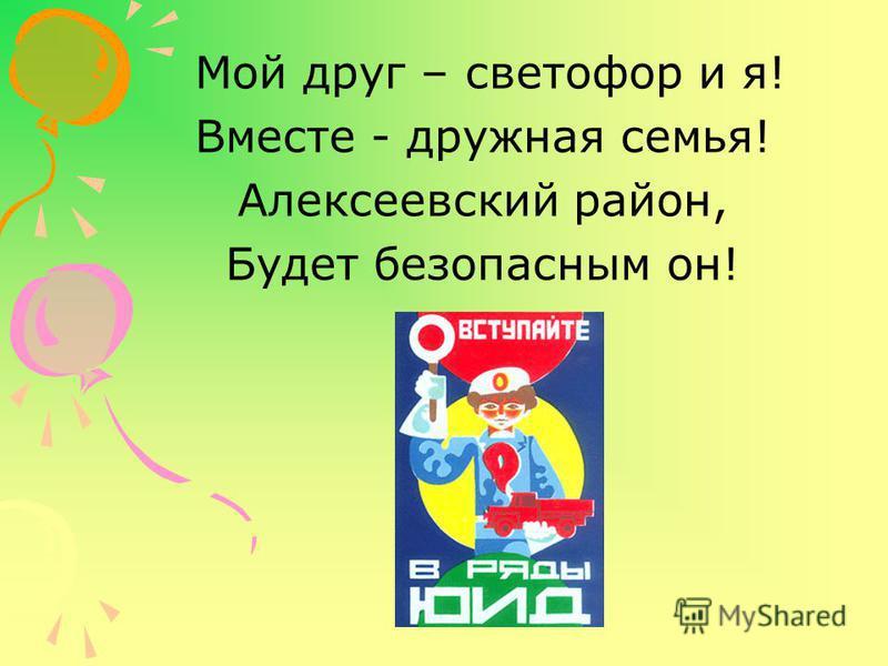 Конкурс агитационных плакатов