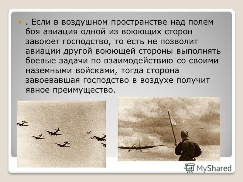 ОБРАЗОВАНИЕ ГОСУДАРСТВЕННОГО КОМИТЕТА ОБОРОНЫ Ввиду создавшегося чрезвычайного положения и в целях быстрой мобилизации всех сил народов СССР для проведения отпора врагу, вероломно напавшему на нашу Родину, Президиум Верховного Совета СССР, Центральны