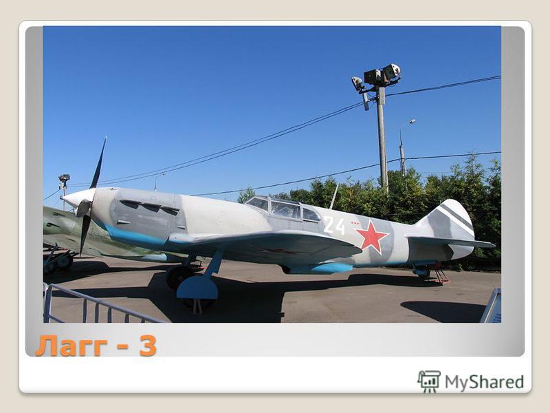 Пикирующий бомбардировщик Пе-2 - основа нашей фронтовой бомбардировочной авиации в годы войны