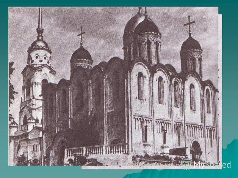 Владимир Владимир Успенский собор Успенский собор План. План. 1160. 1160.1185-1189.