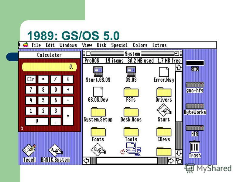 1989: GS/OS 5.0