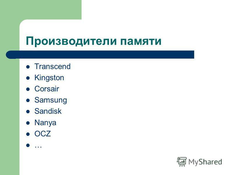 Transcend Kingston Corsair Samsung Sandisk Nanya OCZ …