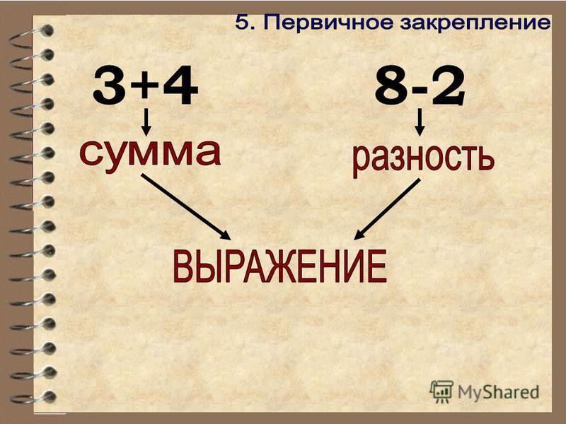 3+4 8-2