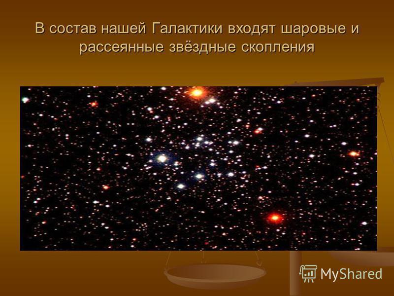 Изображение созвездий из старинного атласа Гевелия « Телец » « Кассиопея» «Кит»