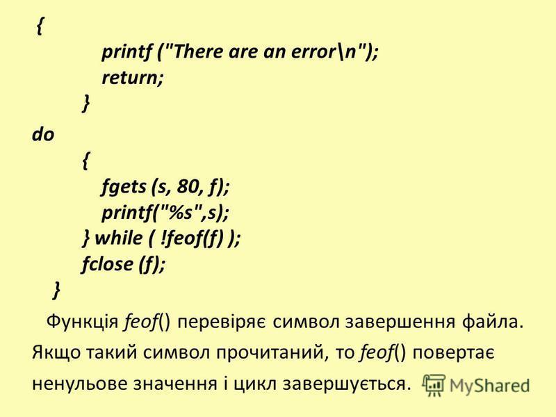 { printf (