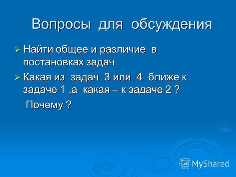 Написать решение с помощью блок-схемы и на языке Бейсик Задача 3 ПК спрашивает : Сколько будет 2+2 = ?Если ответ верен, то отвечает : Молодец !В противном случае : Запомните: 2+2= 4 ПК спрашивает : Сколько будет 2+2 = ?Если ответ верен, то отвечает :