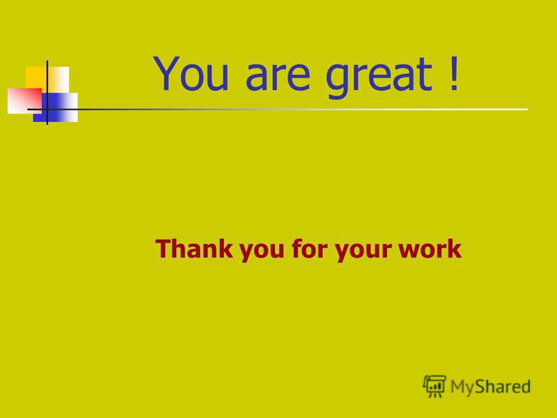 You are great ! Thank you for your work