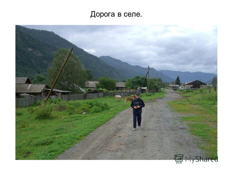 Это дорога в горах.